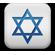 Izraeliták